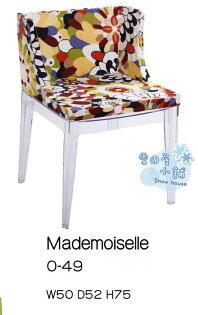 ╭☆雪之屋小舖☆╯O-49P02幾何造型休閒椅造型餐椅造型椅戶外椅洽談椅