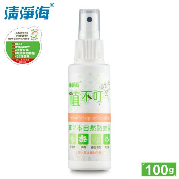 清淨海植不叮草本自然防蚊液100gSM-PPP-MR0100