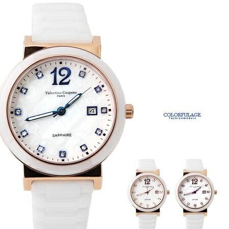 Valentino范倫鐵諾 獨特隱約刻度玫瑰金精密全陶瓷手錶腕錶 柒彩年代【NE1506】單支價格 0