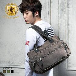 旅行袋 素面多口袋帆布包側背包托特肩背包 NEW STAR BB20