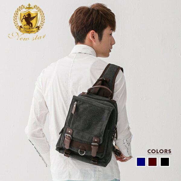 韓系學院配皮雙扣單肩背包