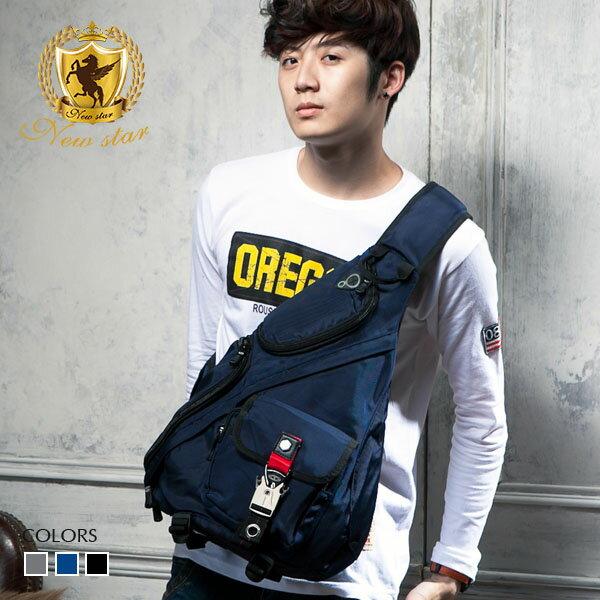 後背包 運動金屬扣單肩背包側背包 NEW STAR BK17