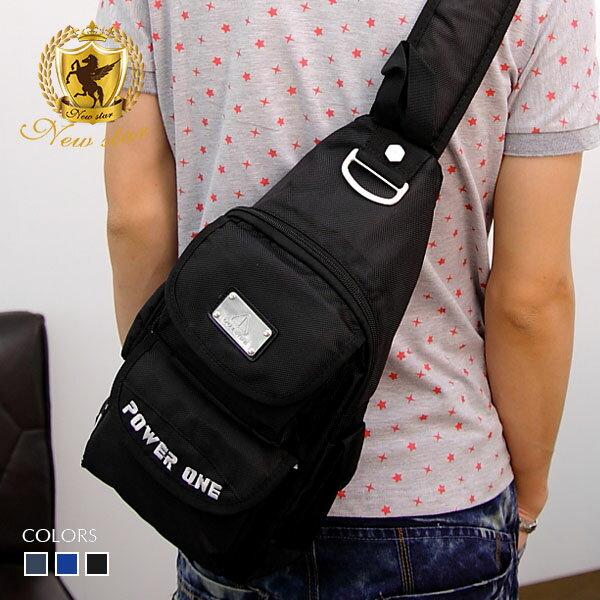 斜背包 運動風尼龍單肩背包側背包後背包 NEW STAR BK18