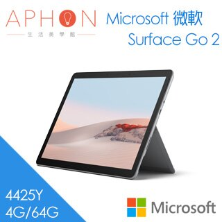 【Aphon生活美學館】Microsoft 微軟 Surface Go 2 (Pentium4425Y/4G/64G/10.5吋) 平板 筆電 STV-00010 -送專用螢幕保貼