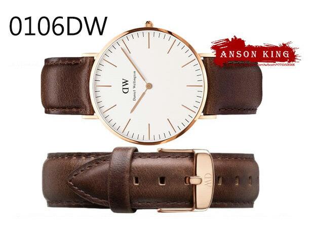 瑞典正品代購 Daniel Wellington 0106DW 玫瑰金 真皮 錶帶 男女錶 手錶腕錶 40MM 3