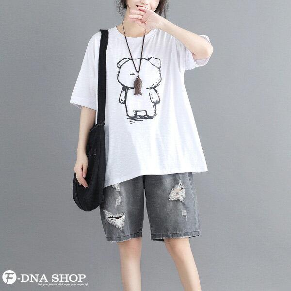 加大尺碼★F-DNA★孤獨熊印圖竹節棉短袖上衣T恤(白-大碼F)【EG22052】 1