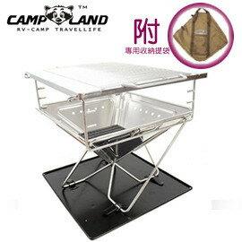 【速捷戶外】【CAMP LAND】RV- ST360 火烽焚火台 基本款豪華套裝組合 (L號) 收納袋 烤肉架 炭火架