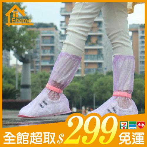 ✤299超取免運✤高筒防雨鞋套 男女通用 防水防滑加厚耐磨