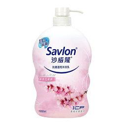 Savlon 沙威隆 抗菌溫和 沐浴乳-清香花果調 1000ml