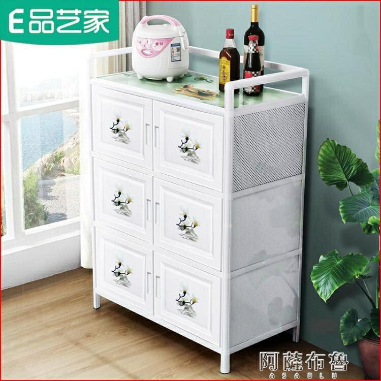 餐邊櫃 碗櫃家用廚房置物櫃收納櫃子儲物櫃簡易組裝廚櫃鋁合金經濟型櫥櫃 MKS 新年鉅惠 台灣現貨