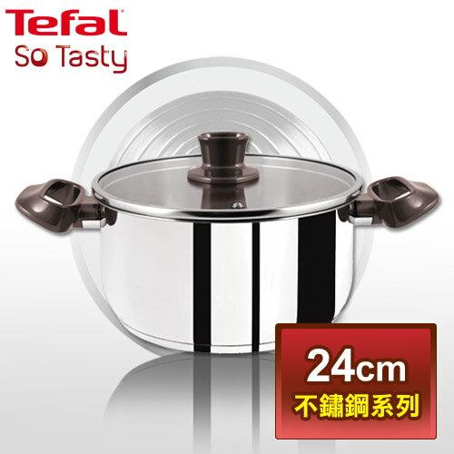 【Tefal】法國特福享味不鏽鋼系列24CM雙耳湯鍋