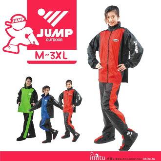 imitu 【JUMP】挺酷套裝休閒風雨衣(M~3XL 黑/紅 JP2066)