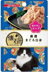 日清懷石系列 料理餐包 袋裝罐頭 湯包-KP5-鮪魚海鮮湯餐包