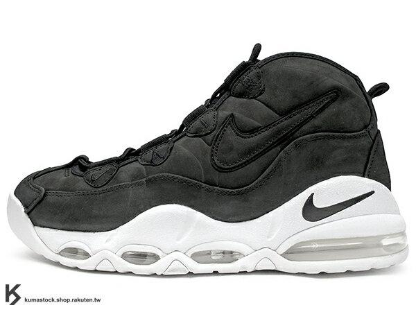 2016 全腳掌氣墊 籃球鞋 經典復刻 NIKE AIR MAX UPTEMPO 12 SOLES PACK 黑白 牛巴戈 全氣墊 海軍上將 David Robinson 代言 96 1996 (311090-005) 0117P 0