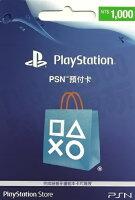 SONY電玩遊戲推薦到SONY PS4 PS3 PSV 台灣 PSN 1000點 1000元 點數卡 預付卡 線上給序號免運費【台中恐龍電玩】就在恐龍電玩 恐龍維修中心推薦SONY電玩遊戲