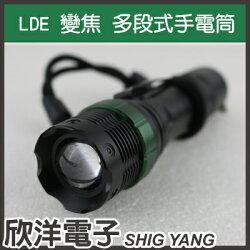 ※ 欣洋電子 ※ J-GUAN 晶冠 28W LED 調焦 筆夾式手電筒(JG-28WA2)/附贈18650電池