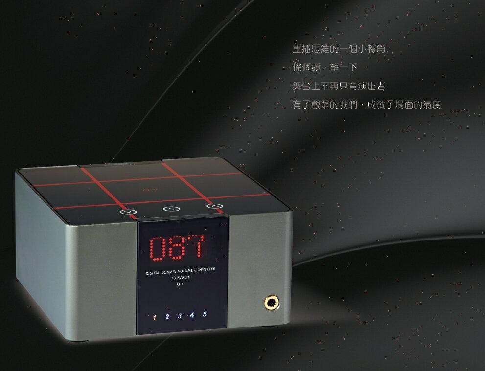 <br/><br/>  谷津 DA&T DDS Q-V 數位流耳擴+數位音量可變輸出前級<br/><br/>