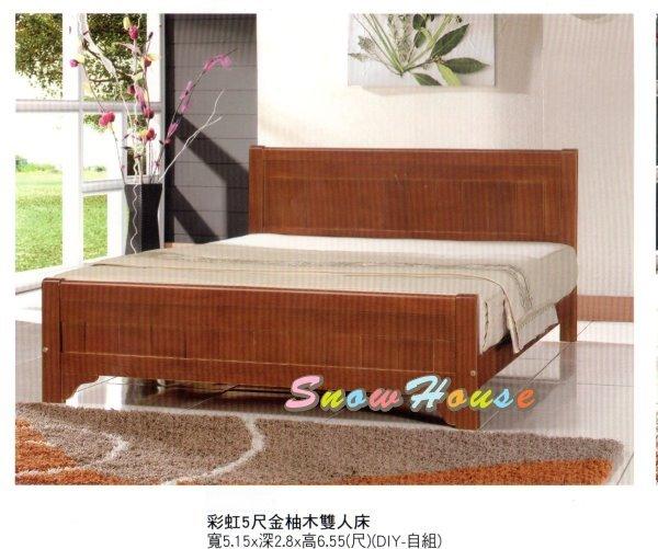 ╭☆雪之屋居家生活館☆╯P438-04/R488-04 彩虹5尺金柚木雙人床/床板/床架/DIY自組