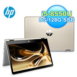 HP Pavilion x360 Convert 14-ba115TX 14吋 翻轉觸控筆電【三井3C】