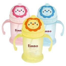 Simba小獅王辛巴 - 辛巴滑蓋樂活杯(吸管水杯) 240ml