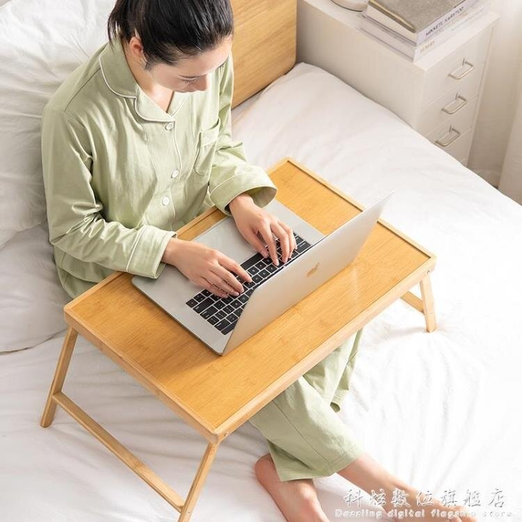 可摺疊小桌子床上宿舍學生簡約多功能臥室坐地筆記本電腦懶人書桌