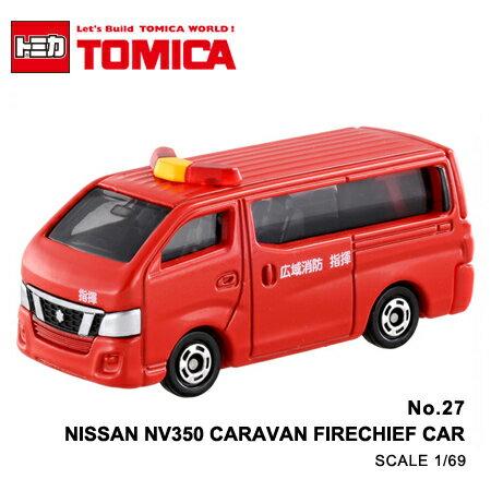 日貨 TOMICA No.27 NISSAN NV350 CARAVAN FIRECHIE
