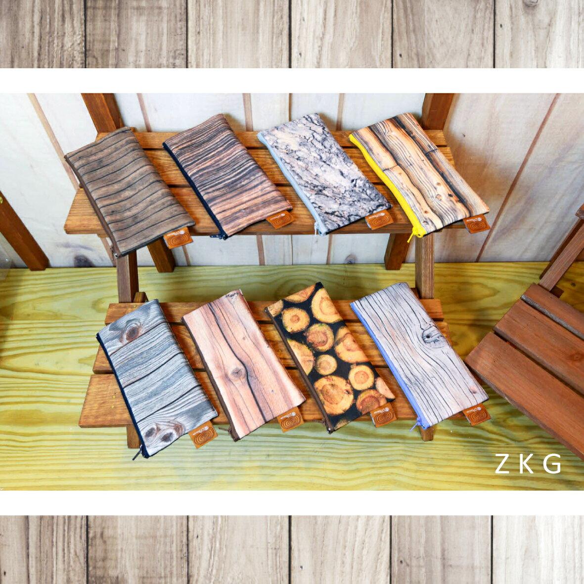 ZKG 木系列~網布扁形筆袋~單個入    製 ~送禮~自用~
