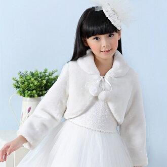 天使嫁衣【童CP24】白色毛毛女童披肩外套-預購訂製款