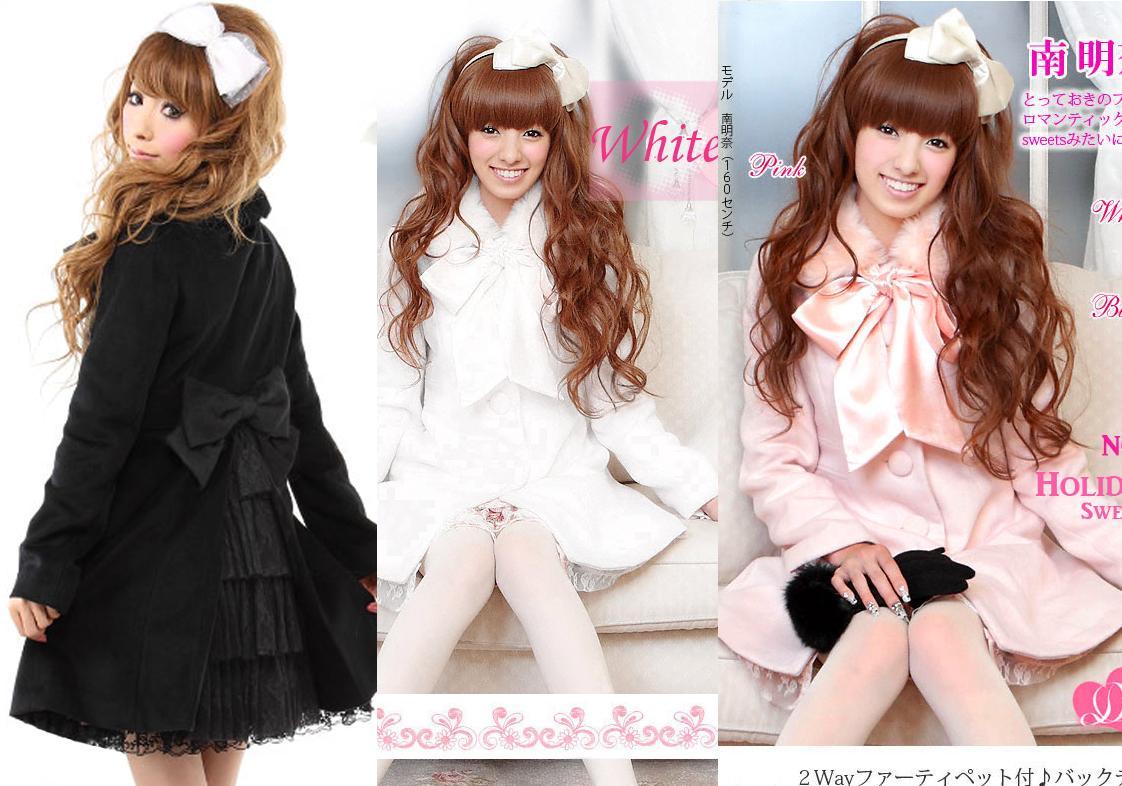 天使嫁衣【HL923】3色粉領娃娃款長大衣外套˙預購