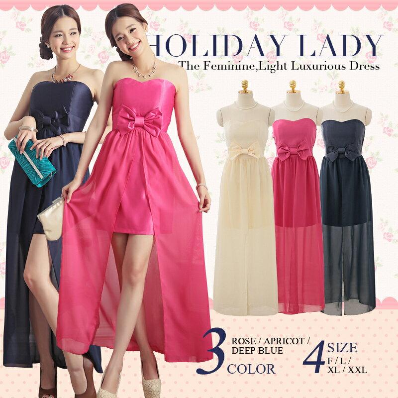 天使嫁衣【HL3378】3色中大尺碼不規則裙擺性感抹胸長款洋裝小禮服˙預購訂製款