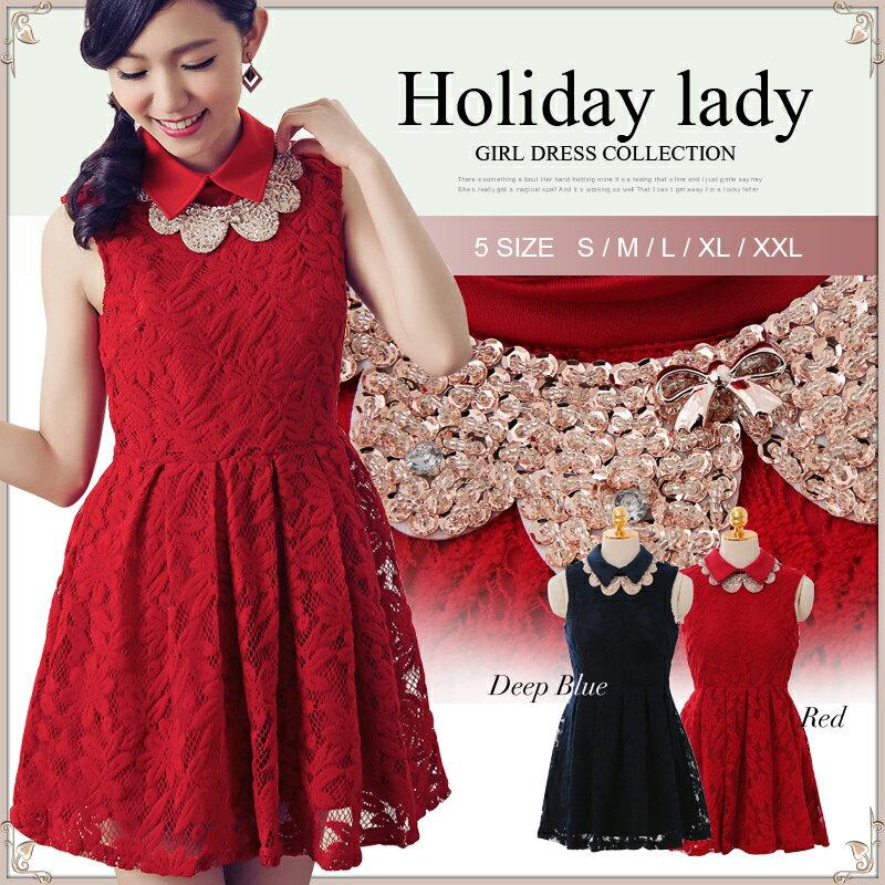 天使嫁衣~HLWM6020~2色中大 名媛打底顯瘦修身奢華飾品蕾絲無袖氣質小香風洋裝小禮服