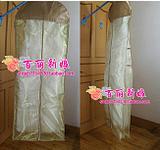 天使嫁衣【PL023】2色高檔耐用婚紗禮服公司專用防塵袋˙下架