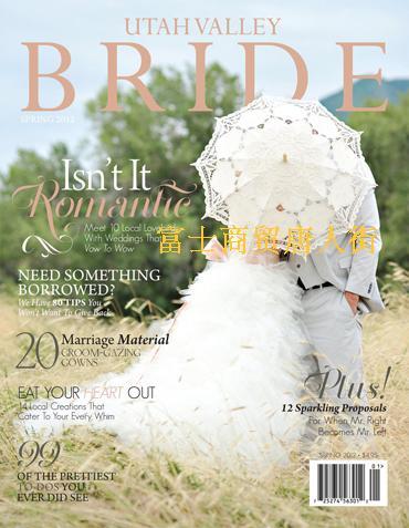 天使嫁衣【LS01】婚紗攝影外拍蕾絲洋傘手工制˙預購訂製款