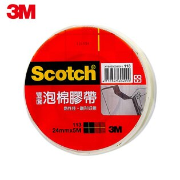 【3M】113Scotch雙面泡棉膠帶(24MMx5M)