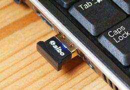 【迪特軍3C】aibo Bluetooth V4.0 微型藍芽傳輸器 (LY-MIC-BT001-V4)