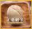 【↘6折免運】霜囍冰淇淋12入 口味任你選! (每入120ml) 店長推薦:焦糖芝麻開心果  /  鹹蛋超仁  /  檸檬海鹽  /  芒果雪酪 2