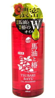 日本馬油樁油濃密洗髮乳S 洗髮精 600ml