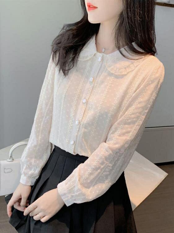 娃娃領長袖雪紡襯衫2021年秋冬新款女蕾絲打底衫洋氣寬鬆上衣 -免運-(洛麗塔)品質保證