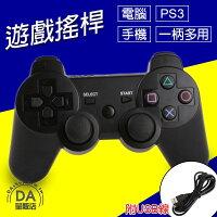 索尼推薦到《3C任選三件9折》SONY PS3 遊戲 主機 電玩 震動 遊戲 手把 搖桿 USB 非充電式 (V59-3698)