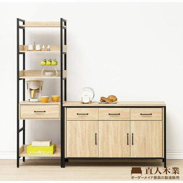 【日本直人木業】CELLO明亮簡約輕工業風146CM廚櫃加1抽置物櫃