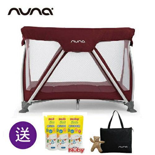 【特價再贈提袋+玩偶(隨機)+nuby洗衣精(限量)】荷蘭【Nuna】Sena 遊戲床(莓紅)