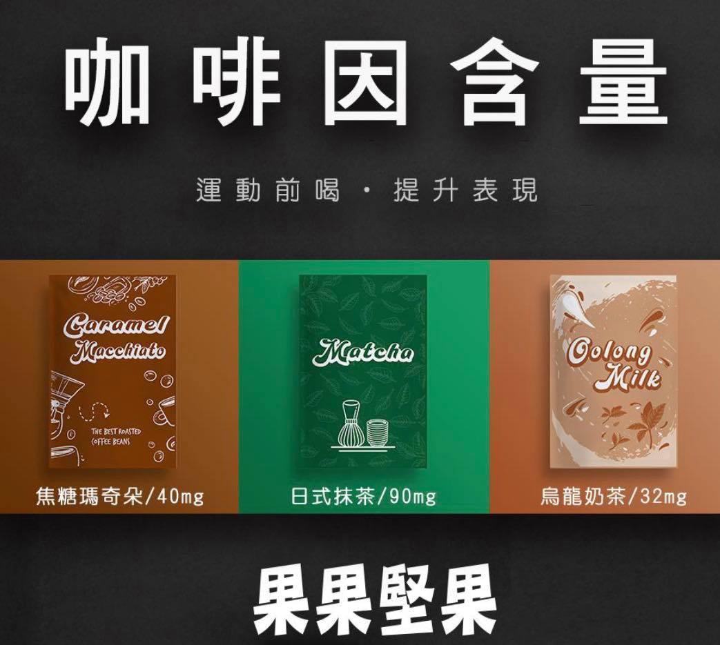 任選12包免運 果果堅果 綜合堅果 乳清蛋白 高蛋白 1包 單包售
