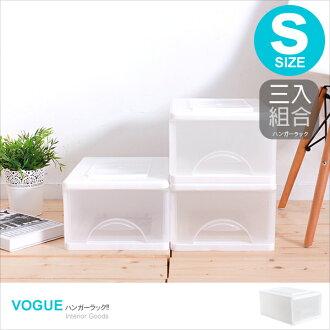E&J【652037】Mr.box免運費,小純白一層收納櫃9L(3入) 收納箱/整理箱/收納袋/衣櫃/衣櫥