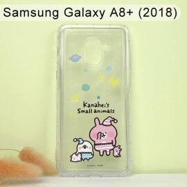卡娜赫拉空壓氣墊軟殼[晚安]SamsungGalaxyA8+(2018)6吋【正版授權】