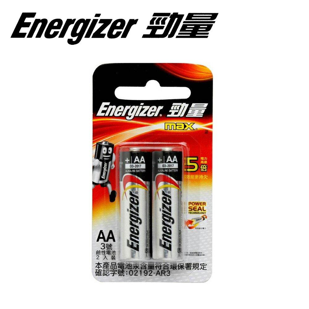 【勁量】鹼性電池3號2入