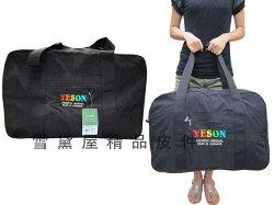 ~雪黛屋~YESON 收納袋超耐重台灣製造品質保證可加鎖備用旅袋收納摺疊高單數防水尼龍布輕巧Y429-24