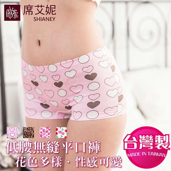 女性低腰超彈力平口貼身褲超低腰No.6808-席艾妮SHIANEY