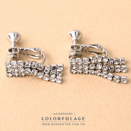夾式耳環 3排方型水鑽 經典流蘇造型耳夾 簡約韓風單品 柒彩年代【ND336】一對 - 限時優惠好康折扣
