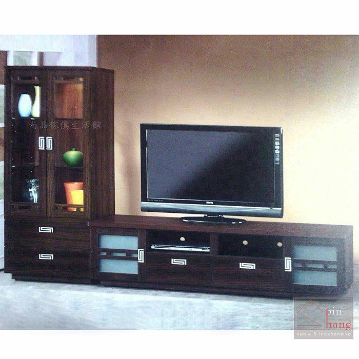 尚品傢俱~655~48 卡斯楚 6尺電視櫃^(含玻^)^~ 5尺、7尺電視櫃^~ 展示櫃