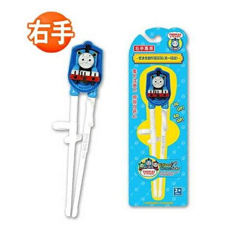 韓國 Edison愛迪生 聰明兒童學習筷-THOMAS 湯瑪士右手(適用於2歲以上)藍